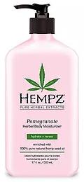 Hempz Herbal Body Moisturizer